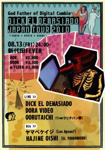 Dick El Demasiado Japan Tour 2010 Flyer