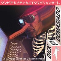Dick El Demasiado CD cover