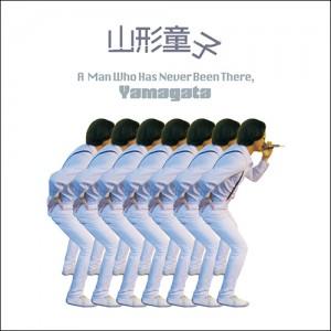Yamagata Tweakster album cover photo