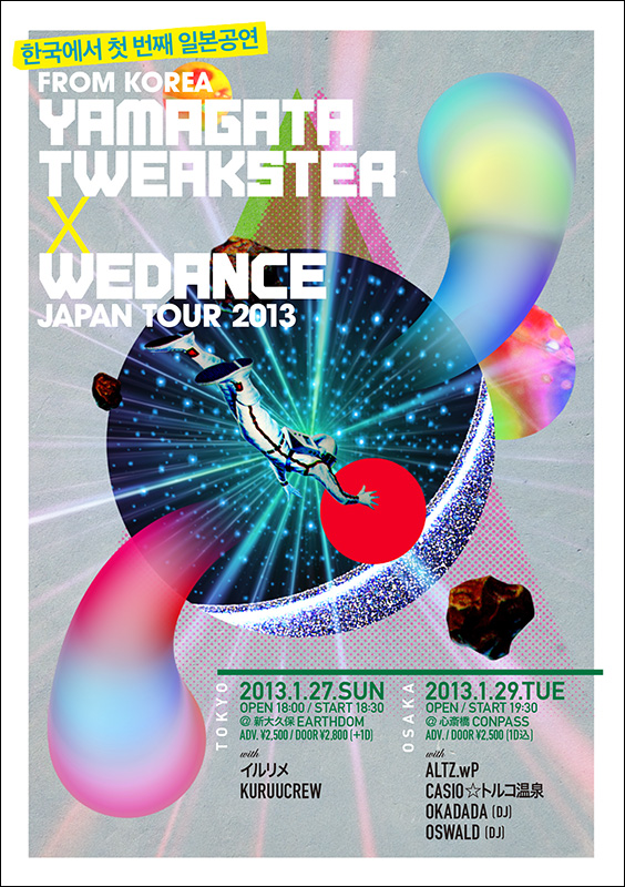 Yamagata Tweakster × Wedance Japan Tour flyer