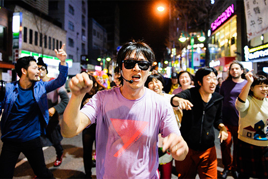Yamagata Tweakster photo