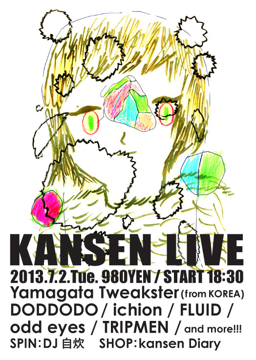 photo of kansen live flyer