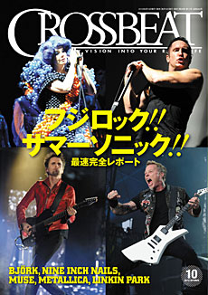 crossbeat cover