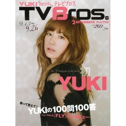 TV Bros cover