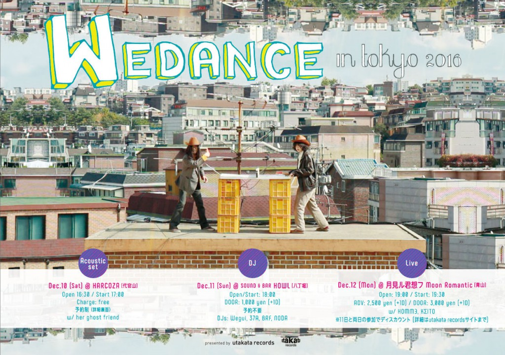 Wedance2016 flyer